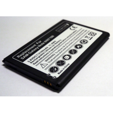 Batteri Samsung Galaxy Note 2 N7100 EB595675LU 3100mAh