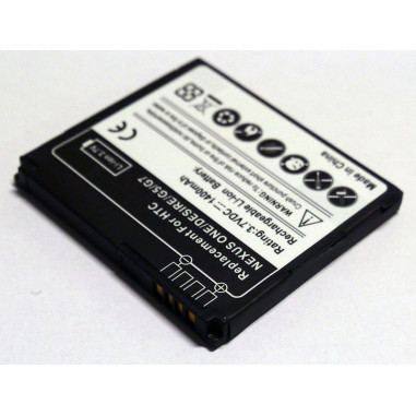 Batteri HTC Desire 1400mAh BA-S410