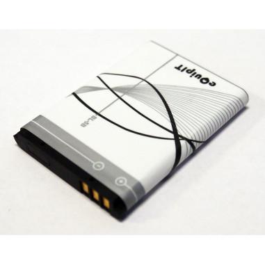 Batteri Nokia BL-5B 890mAh