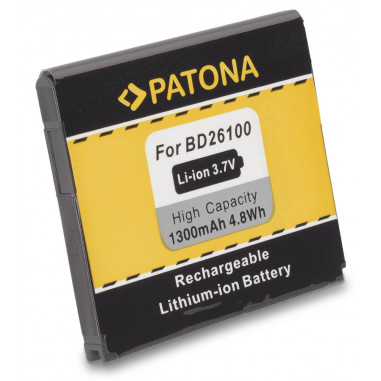 Batteri HTC Desire HD BA-S470 1300mAh