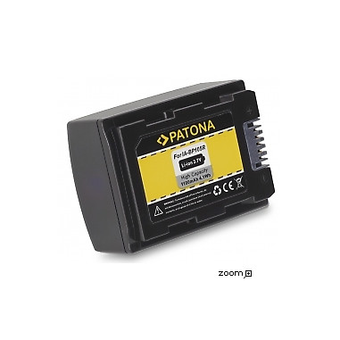 Batteri Samsung IA-BP105R 1100mAh 3.7V