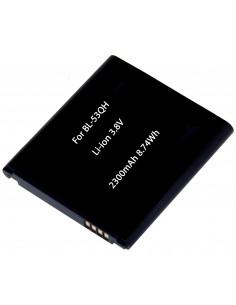 Batteri LG Optimus F5 L9 BL-53QH 2300mAh